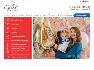 Case studies. Banquet hall, Russia, Natalia Golenkova